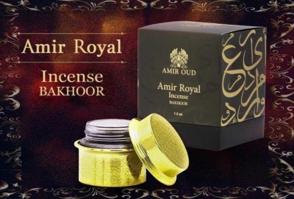 amir_authintic_scented_bakhoor
